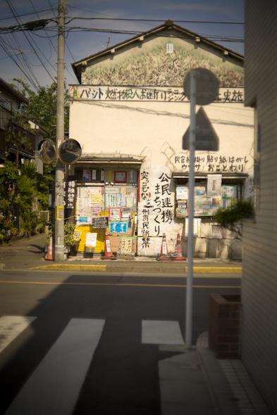 bakushinchi201105_033.jpg