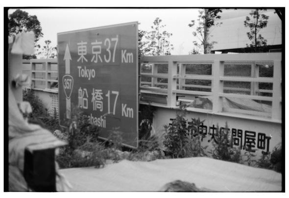 haihodokyo2010_16.jpg