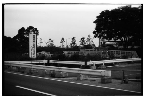 haihodokyo2010_5.jpg