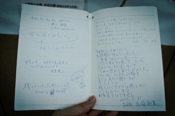 hongou20110801_1-22.jpg