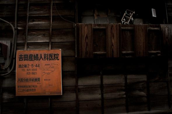 hongou20110801_1-8.jpg