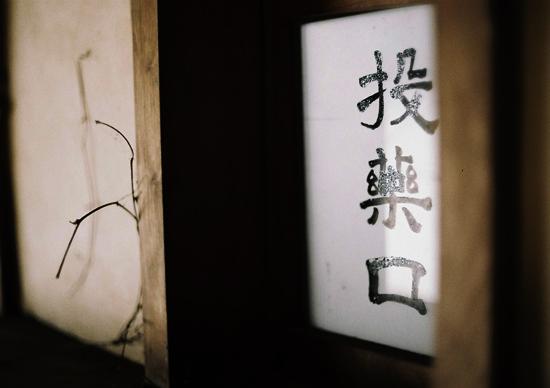 kenkoku0320_1.jpg