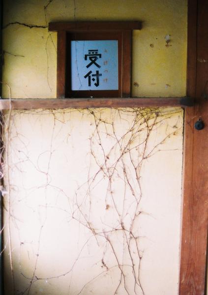 kenkoku0320_26.jpg