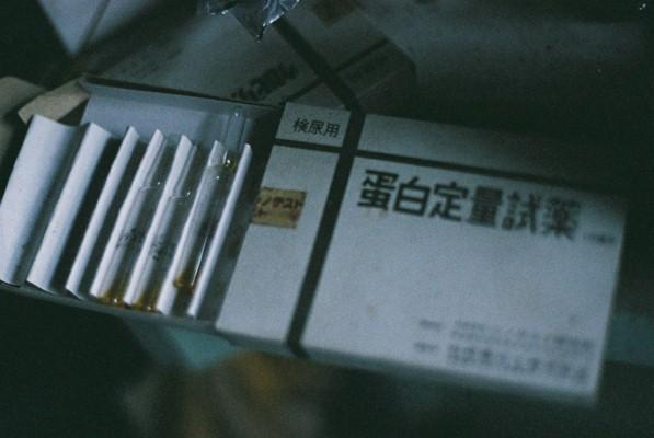 nichi201101_16.jpg