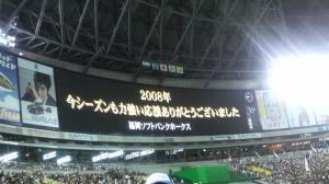 20080925000708