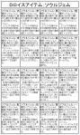 [4.1]ソウルジェム1