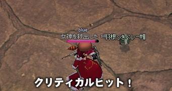べれぼう!