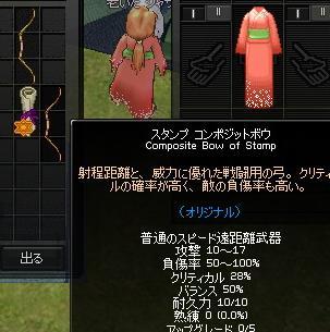 すたたんぷ