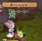 TWCI_2009_10_24_21_23_12.jpg