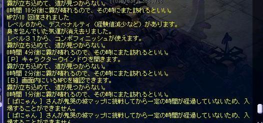 TWCI_2009_10_7_0_1_51.jpg