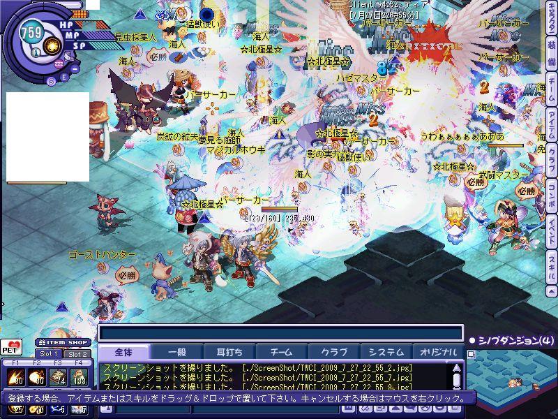 TWCI_2009_7_27_22_55_9.jpg