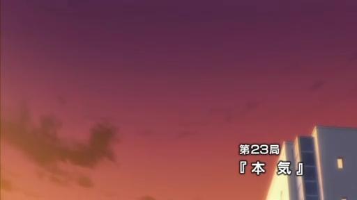 さき23 (なんとか).mp4_000148398