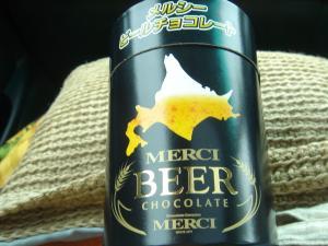 DSC08626_ビールチョコ
