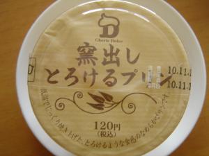 DSC08176_.jpg