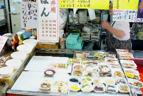 和商市場の総菜屋と勝手丼用ご飯