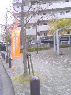 20071201154037