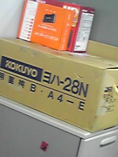 20080304192955