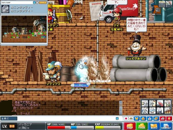 Maple091111_003645_convert_20091111030935.jpg
