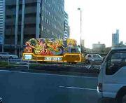 2006花バス