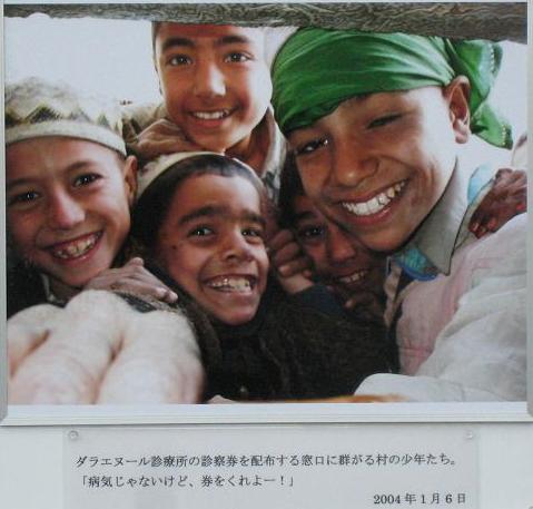 アフガン写真展023