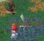 ST_20060121025224.jpg