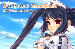 gamegard