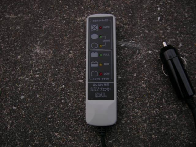 自動車電圧計取り付け