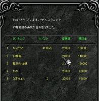 Screen(01_10-06_21)-0000.jpg