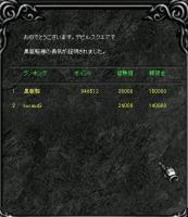 Screen(01_12-06_21)-0000.jpg