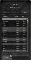 Screen(05_23-12_00)-0000.jpg