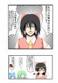 霊夢の募金漫画3