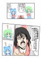 霊夢の募金漫画2