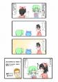 霊夢の募金漫画4