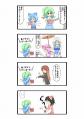 霊夢の募金漫画1