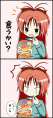 とんがり杏子3