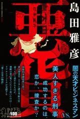 simada_book.jpg