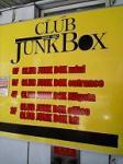 新潟JUNKの看板は黄色