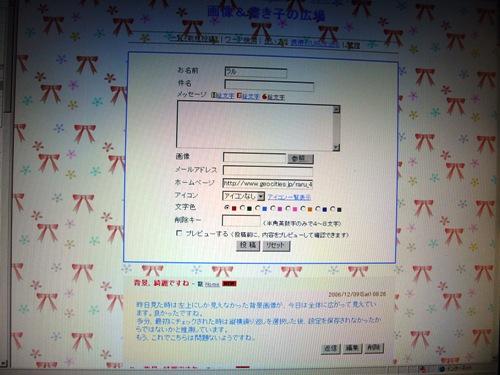 P1000893.jpg