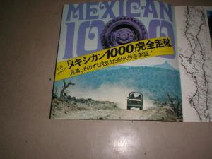 2006スナップ 108