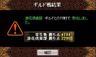 080809-14.jpg