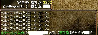 080811-33.jpg