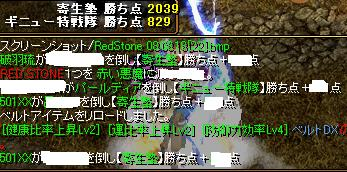 080818-6.jpg