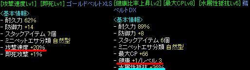 080827-2.jpg