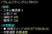 080907-24.jpg