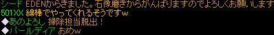 080907-b.jpg
