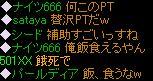 080921-10-1.jpg