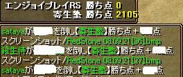 080921-16.jpg