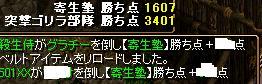 080922-27.jpg