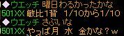 080928-108.jpg