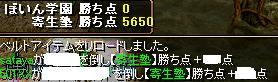 081005-6.jpg
